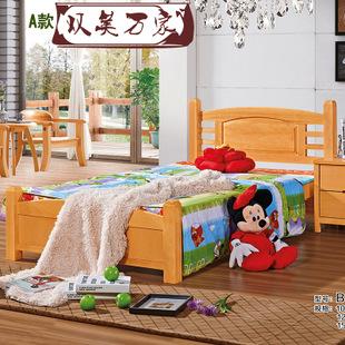 2015儿童卧室效果图