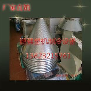 环保节能干燥机 螺旋搅拌干燥机 优质立式混合干燥机 滚筒干燥机
