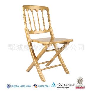 欧式会议室椅子
