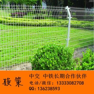 铁路高速公路防护网安全网 浸塑圈地围栏 铁丝网钢丝网 量大优惠