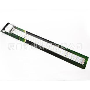 LED H管 小器鬼 LED条形光源 3*10W 30W