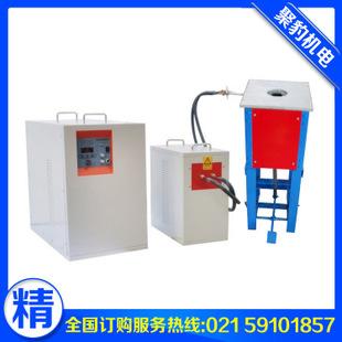 顶出式熔炼炉 中频感应加热设备  中频炉熔炼炉 节能金属熔炼炉