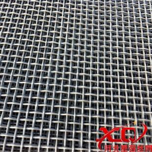 镀锌铁丝网 筛网轧花网 编织铁线网 轧花网厂家