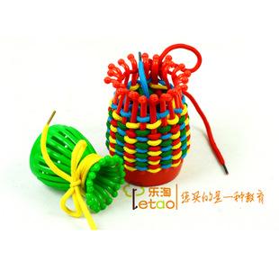 花篮编织益智玩具 儿童穿线积木 手工编制桌面玩具 厂家直销 9球