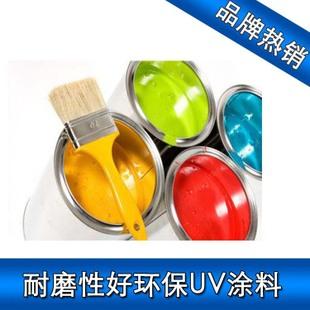 UV涂料 硬度大 耐磨性好 透明度好 水性UV涂料 绿色环保 量大从优