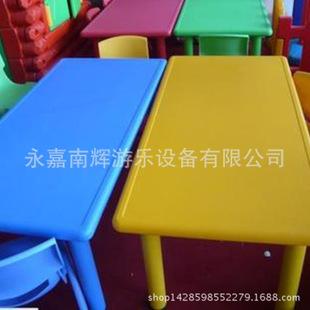 直销幼儿园桌椅 幼儿园桌子 儿童塑料桌椅 幼儿园塑料桌子 学生桌