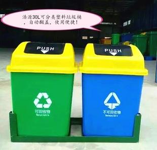 厂家直销批发 30l塑料垃圾桶 户外垃圾桶 环保垃圾桶