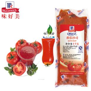 味好美 番茄沙司1公斤堡薯条蘸酱手抓饼原料批发