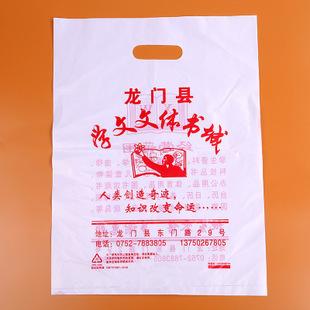 厂家直销 塑料包袋 优质环保礼品包装袋 手提塑料礼品袋 特价定制