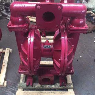 厂家直销气动隔膜泵 铸铁气动隔膜泵 QBY-80气动隔膜泵
