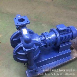 厂家直销气动隔膜泵 铸铁电动隔膜泵 QBY-65气动隔膜泵