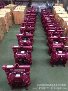 厂家直销气动隔膜泵 铸铁气动隔膜泵 QBY-40气动隔膜泵