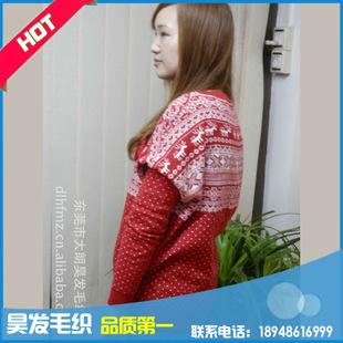毛衣厂家2015新款春装女式毛衣|春秋时尚女式毛衣|毛衣批发