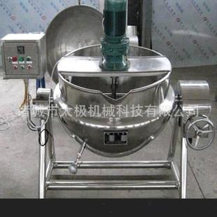 太极福牌搅拌馅料机 高品质炒酱锅 厂家长期供应