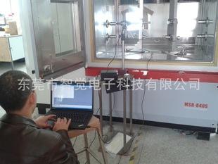 汽车转动轴防尘罩膨胀量视觉检测系统 CCD视觉检测系统