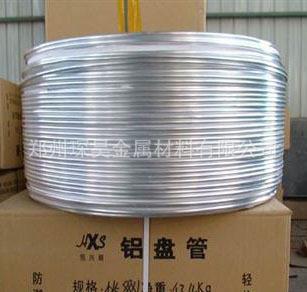 【企业集采】实心蚊香盘铝 50mm蚊香盘铝管 大型蚊香盘铝管规格
