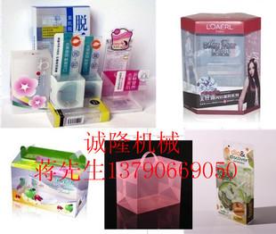 出口印刷PET胶盒加工,环保无公害出口PET胶盒加工,PET折盒加工