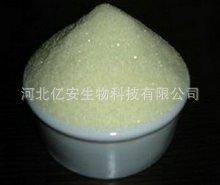 现货销售优质原料 磺胺喹恶啉钠 质量保证 967-80-6