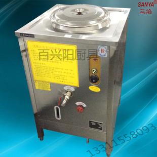 供应豆浆米糊机/豆浆机/米糊机/豆浆米糊机/商用豆浆机