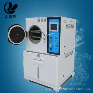 厦门厂家特价 高温高压加速老化箱 HAST高温高压加速老化测试箱