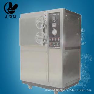 厦门厂家特价 HAST高温高压加速老化测试箱 高温高压加速老化箱