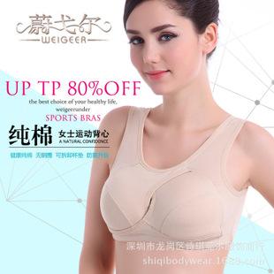 运动文胸 韩版无钢圈运动内衣 外贸文胸女性时尚文胸无缝文胸黑色