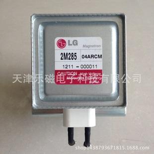 供应  韩国LG大功率磁控管3KW原装进口磁控管专 微波设备精密配件