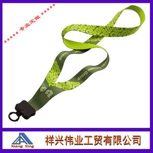 【供应直销】手机挂绳 热转印手机挂绳 手机挂绳定做