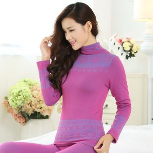 2015新款时尚莫代尔保暖内衣 女式高领恒温保暖上衣 塑身保暖上衣