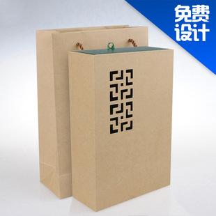 【包装实商】镂空抽屉盒 礼品盒 收纳盒 牛皮纸盒 现货供应