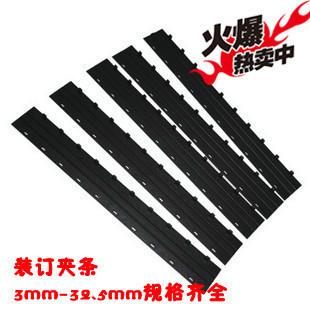 黑色3mm十孔装订夹条 文件资料塑料装订条活页装订夹压条100支