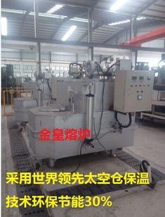 压铸机铸造设备配套件坩埚生物质颗粒燃烧铝合金锌合金熔炼化铝炉
