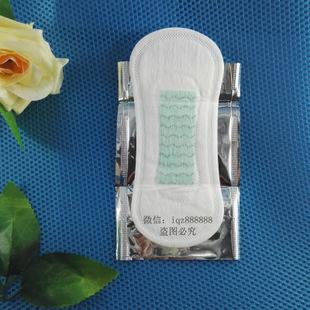铝膜袋卫生巾加工磁动力远红外负离子纳米银卫生巾厂家生产oem