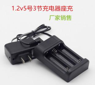 5号电池充充电器 3粒电池座 经济适用厂家批发直销