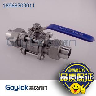 供应Q21F外螺纹球阀 带接管三片式焊接球阀304