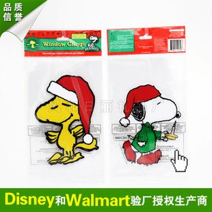 供订做圣诞窗贴 卡通广告窗贴 静电3d窗贴 圣诞节pvc透明窗贴厂家
