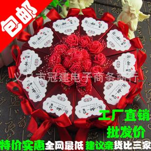 三角形蛋糕盒小号红色蛋糕型纸质喜糖盒纸盒创意结婚喜糖盒子欧式