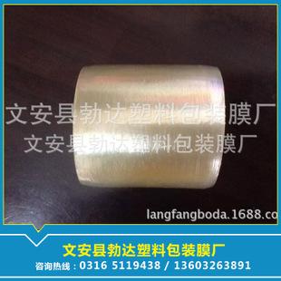 【】工业包装膜 pvc包装膜 包装膜 pvc膜生产厂家