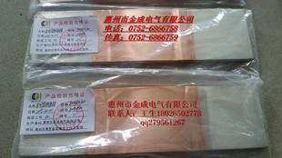 铜软连接 铝软连接 软母排 触头系统 铜编织线 铜箔软连接 导电铜