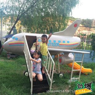 幼儿园儿童飞机滑梯组合秋千户外主题公园模型玩具儿童游乐设施