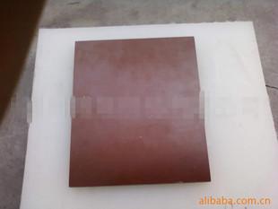 福州佳建兴贸易有限公司供应酚醛纸板绝缘板
