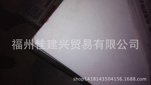 福州佳建兴贸易有限公司供应塑料板POM板棒白色黑色进口