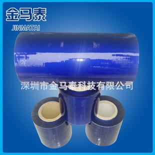 生产批发 高透PVC保护膜 蓝色pvc保护膜 pvc装修保护膜