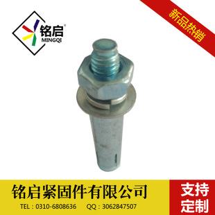 加工销售 膨胀螺栓 内迫膨胀栓  M8-M12规格齐全 清仓热卖