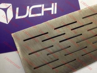 冲孔板|冲孔网|冷轧板冲孔|筛板|长腰孔板|洞洞板|穿孔板|长形孔