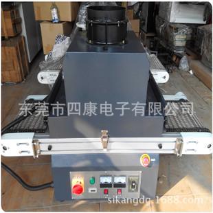 紫外线uv固化机UV胶固化uv机 网带宽300mm台式uv光固化机