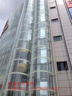 玻璃观光电梯,广州快速加装电梯,电梯报建、安装,旧楼加装电梯