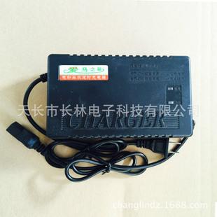 工厂直销 48v20ah 电动车精品充电器 电瓶车充电器