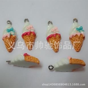 厂家直销卡通仿真冰淇淋树脂珠 仿真食物水果树脂吊坠 饰品挂件