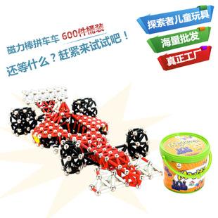 探索者 新款科教玩具磁力棒玩具600件 不破桶裝送小車!